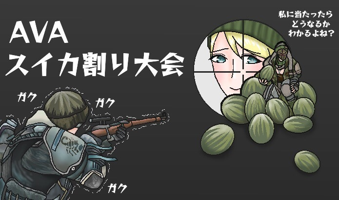 ★代替テキスト★