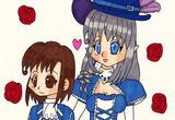 ☆禁断の恋☆<BR>マドリー姫