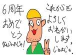 Thumb_6h7bcr