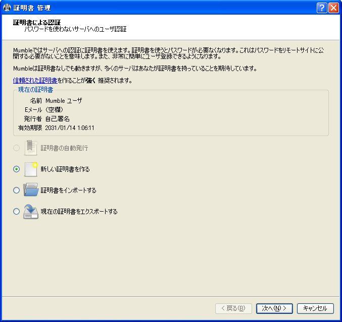 2009y12m16d_184453953.jpg