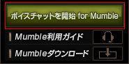 MumbleDL