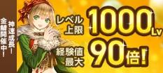 7/20(火)|Event|RED STONE