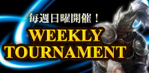 WEKKLY TOURNAMENT