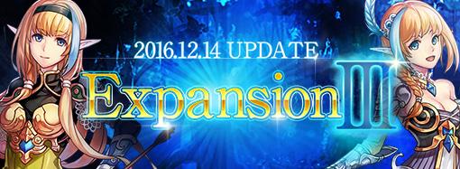 ExpansionⅢ