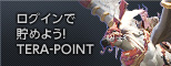 TERAPOINT