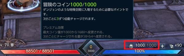 104514