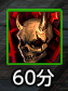 79180