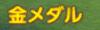 86575