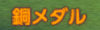86577